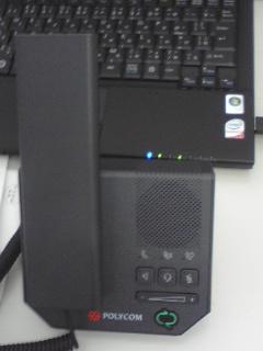 ポリコムCX200電話機